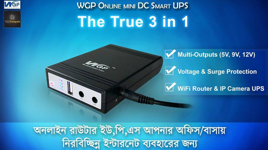 WGP Mini UPS 5+12+12
